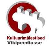 Kultuurimälestised Vikipeediasse
